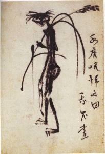 Kappa dibujado por Akutagawa