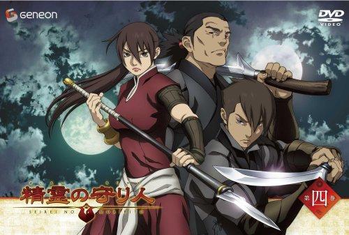 Imagen promocional del anime de Moribito (NHK, Kamiyama Kenji, 2007).