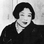 Okamoto Kanoko