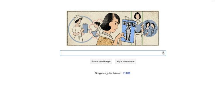 El doodle que Google Japón ha creado en conmemoración de Hiratsuka Raichō.
