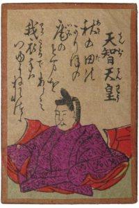 Karuta (carta) que corresponde al primer poema del Hyakunin isshu