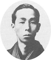 Hiraide Shū (1878-1914)