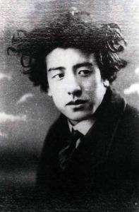 Oguma Hideo (1901-1940)