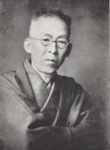 Okamoto Kidō