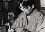 Miyoshi Tatsuji (1900-1964)