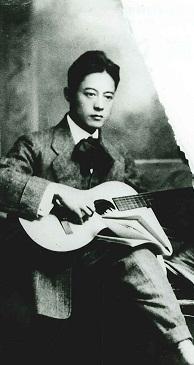 Hagiwara Sakutarō (1886-1942)
