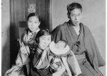 Satō y familia