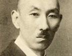 Hamao Shirō (1896-1935)