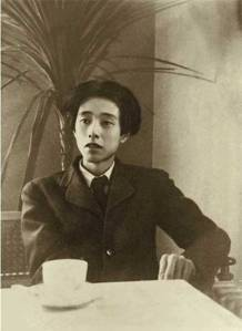 Tachihara Michizō (1914-1939)