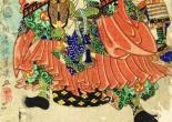 Fūrinkazan. La epopeya del clan Takeda