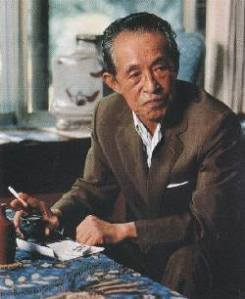 Inoue Yasushi (1907-1991)