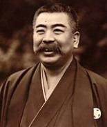 Noma Seiji