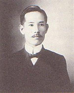 Oshikawa Shunrō (1876-1914)
