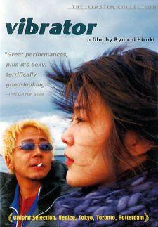 Vibrador (2003). Portada de la película dirigida por Ryuichi Hiroki basada en la novela de Akasaka Mari.