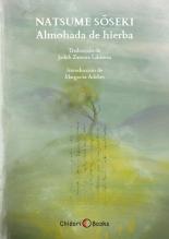 Almohada de hierba (Chidori Books, 2014)