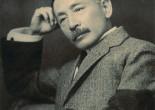 Natsume Sōseki (1867-1916)