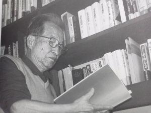 Kojima Nobuo (1915-2006)
