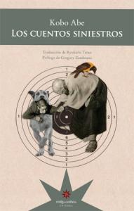 Los cuentos siniestros (Eterna Cadencia, 2011)