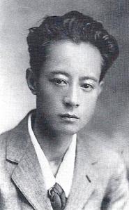 Hagiwara Sakutarō (1886–1942)