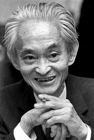 Kawabata Yasunari (1899-1972)