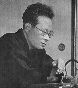 Kitagawa Fuyuhiko (1900-1990)