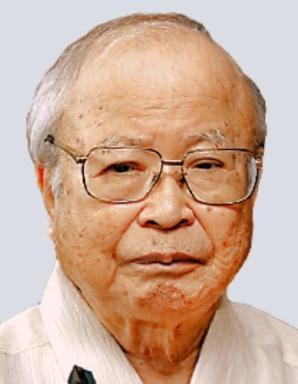 Fuente: Okinawa Times,  Abril 16, 2015.
