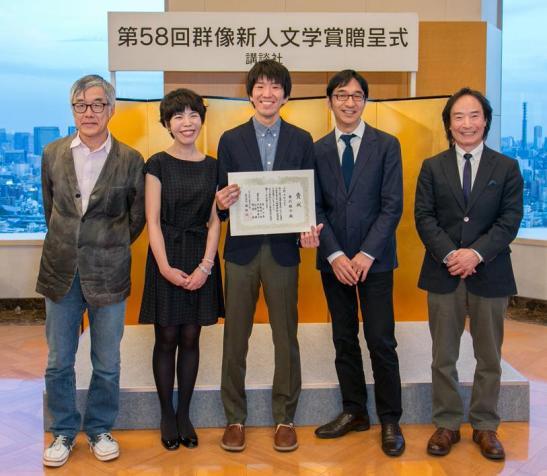 Norishiro Yūsuke (Ebetsu, Hokkaidō, 1986) en el centro de la imágen, en el momento de recibir el galardón.