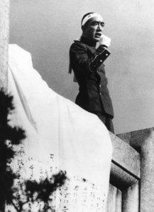 Yukio Mishima, en el discurso final previo a su suicidio ritual
