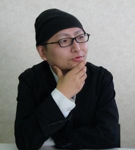 Itō Keikaku (1974-2009)