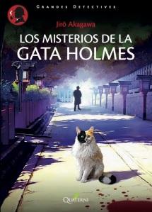 Akagawa Jirō, Los misterios de la gata Holmes (Quaterni, 2015).