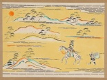 Ilustración de Serizawa Keisuke para Ehon Don Quijote (1937).