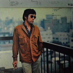 Contraportada del segundo LP de Nosaka Akiyuki Fujōri no uta (1973).