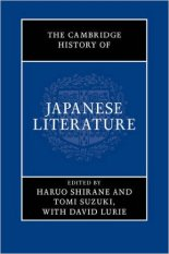 Haruo Shirane, Tomi Suzuki y David Lurie (eds.), The Cambridge History of Japanese Literature (Cambridge University Press, 2016)