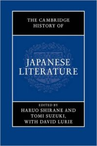 Haruo Shirane y Tomi Suzuki (eds.), The Cambridge History of Japanese Literature (Cambridge University Press, 2015)