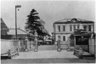 La Escuela de Medicina de Kyoto en 1903