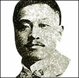 Iwamura Tōru (1870-1917)