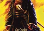 Ōsaka Gō, El rostro de Heizō. Un policía samurái (Quaterni, 2016)