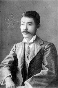 Kunikida Doppo (1871-1908)