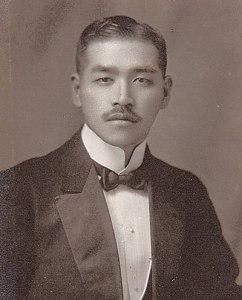 Ueda Bin (1874-1916)