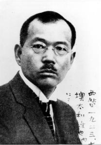 Saitō Mokichi (1882-1953)