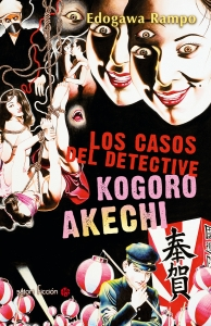 Edogawa Ranpo, Los casos del detective Kogoro Akechi (Satori, 2017)