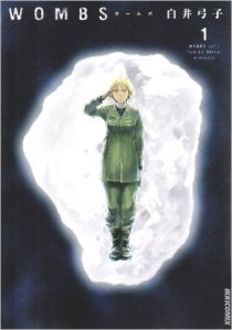 Shirai Yumiko, WOMBS (Shōgakukan, 5 vols., 2010-2016)