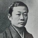 Kōda Rohan (1867-1947)
