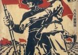 La revista de literatura proletaria Senki (Bandera de guerra)
